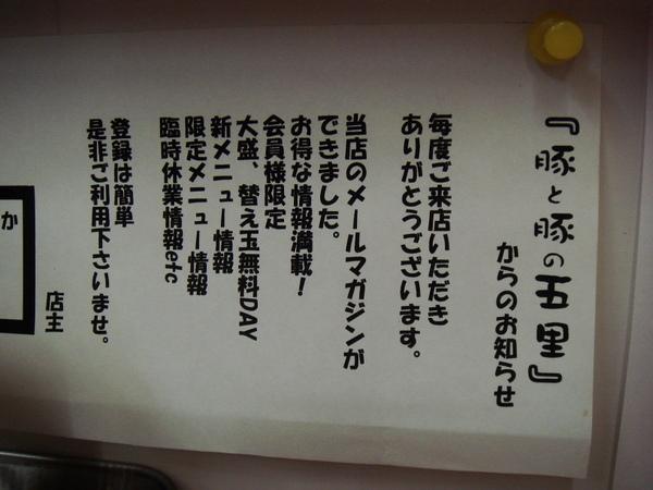 Dsc04481_2