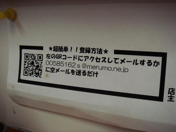 Dsc04483_2
