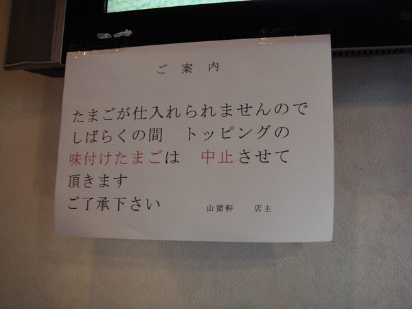Dsc05001
