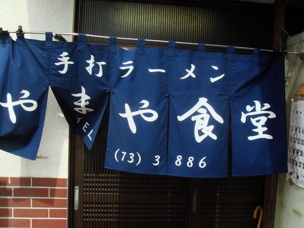 Dsc05506