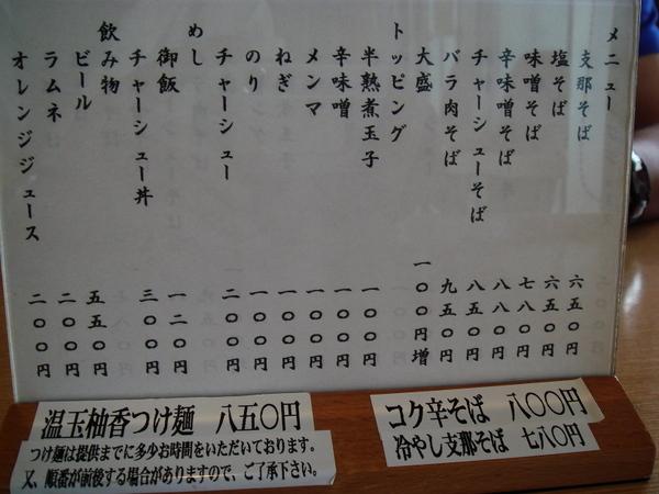 Dsc05828