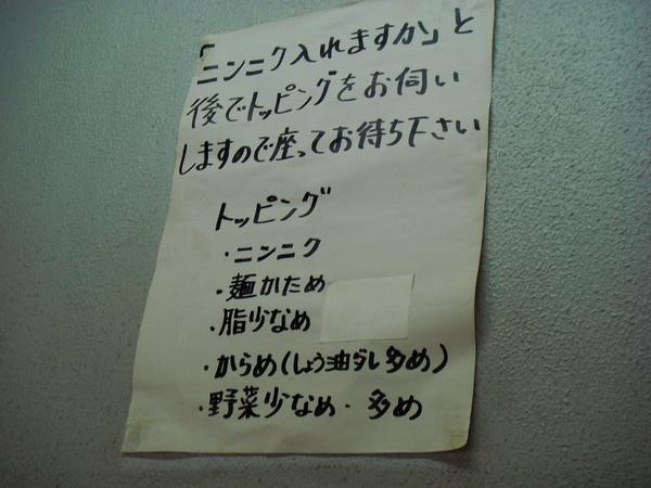 Dsc03071_2