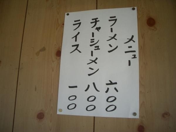 1005094