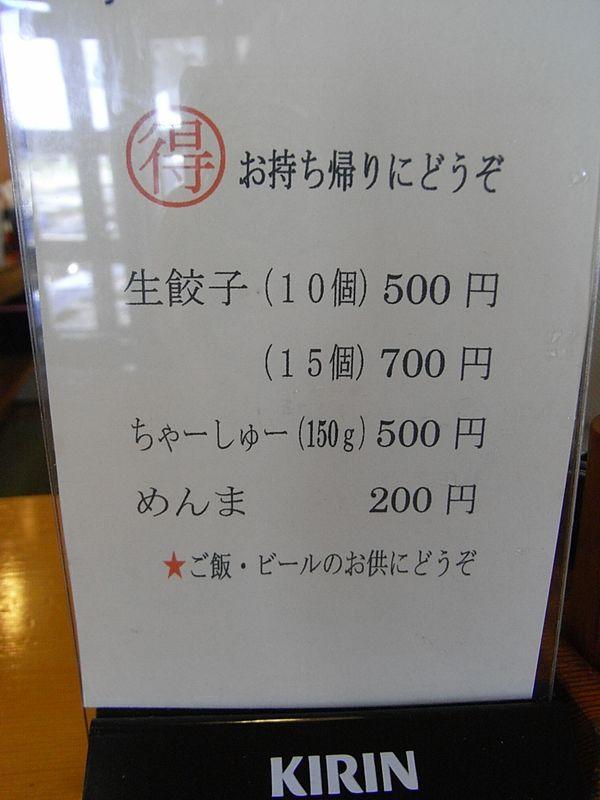 Rimg0049