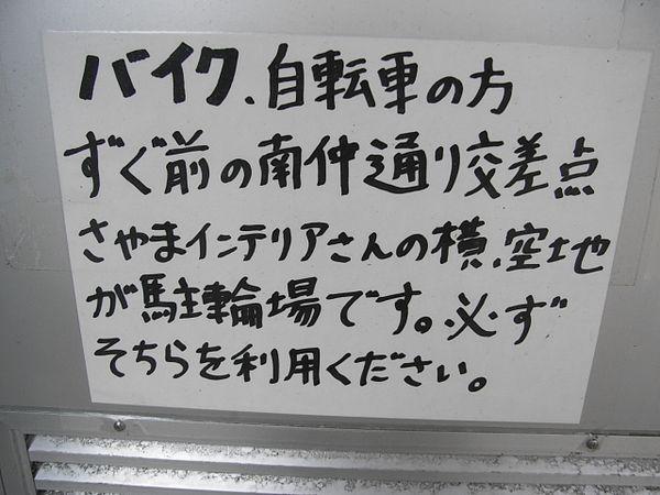 Rimg0016_2