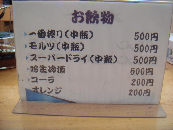 Dsc00939
