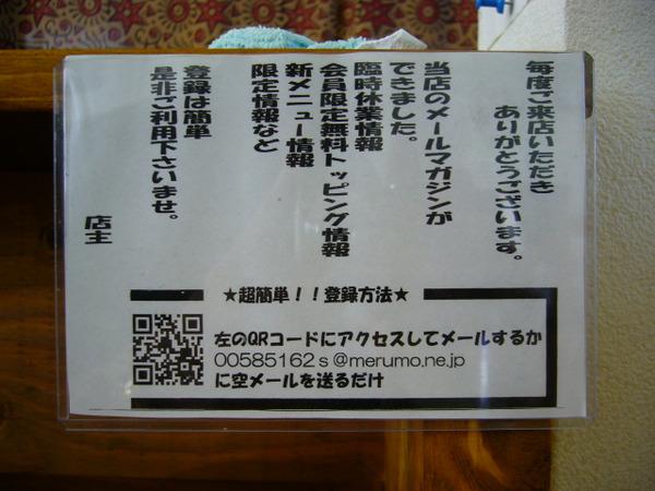 P1010031