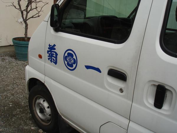 Dsc07760