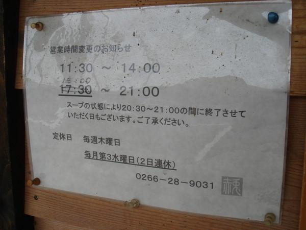 Dsc08800