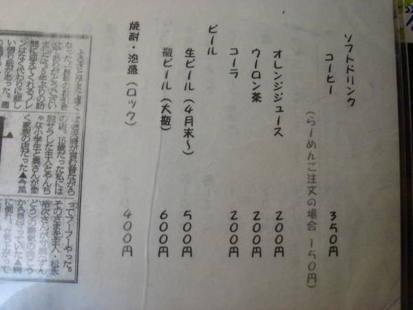 Dsc08803