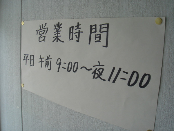 Dsc08844