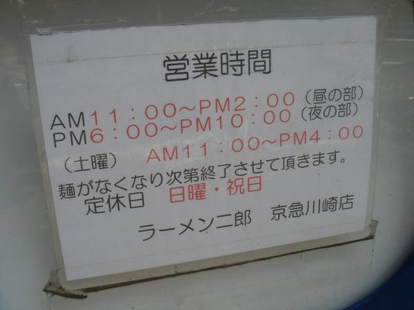 Dsc09272