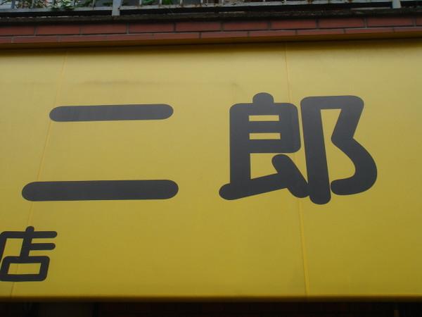 Dsc09297_2