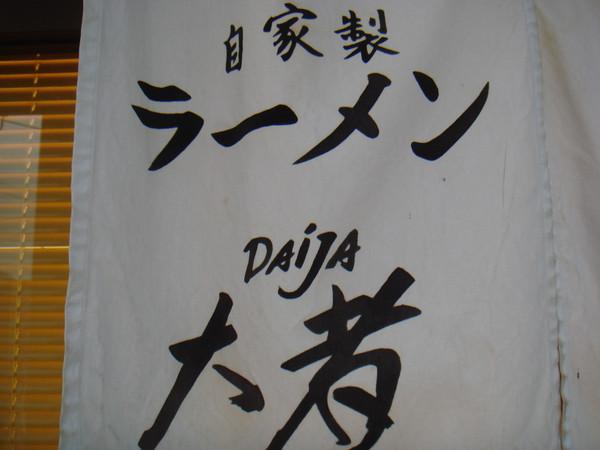 Dsc08433_4