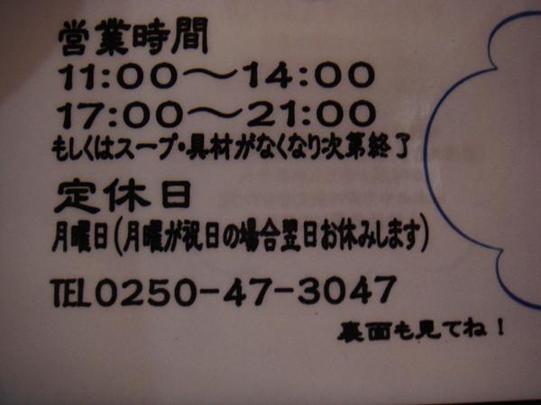 Dsc08492_2