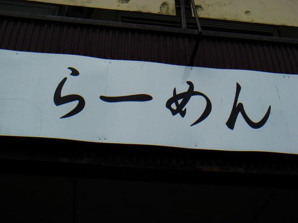 Dsc08511