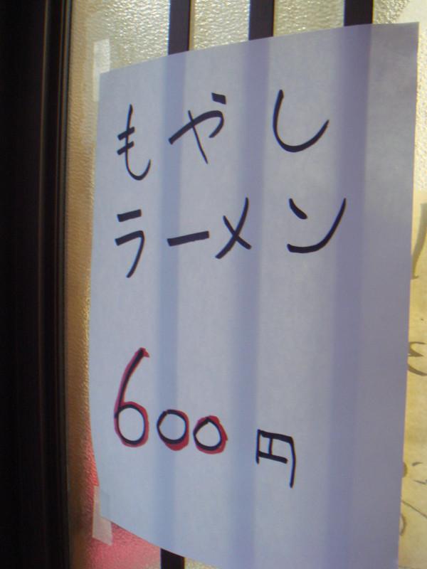 Dsc08625