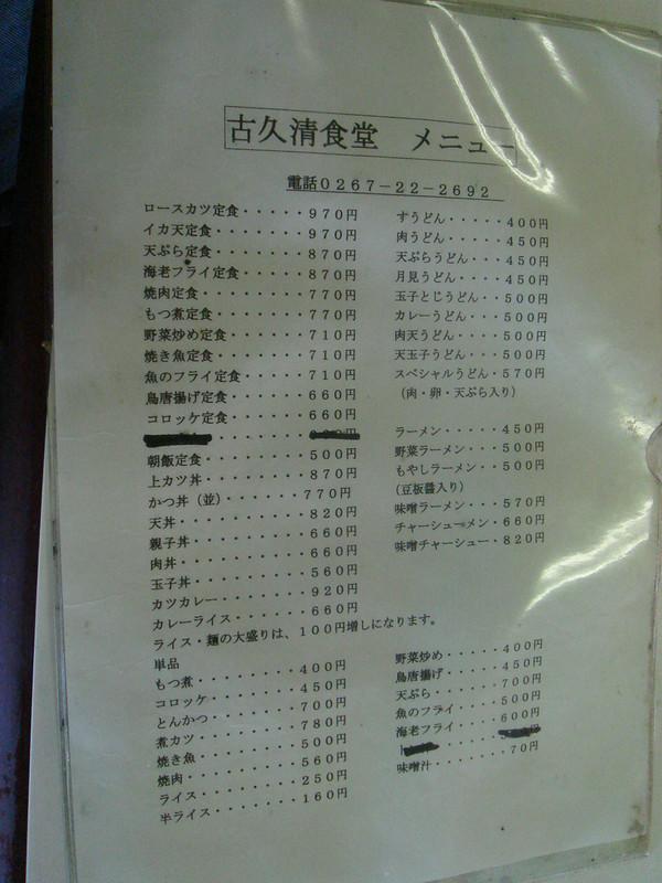 Dsc09913