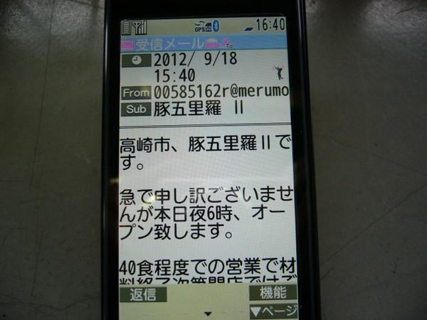 P1010960