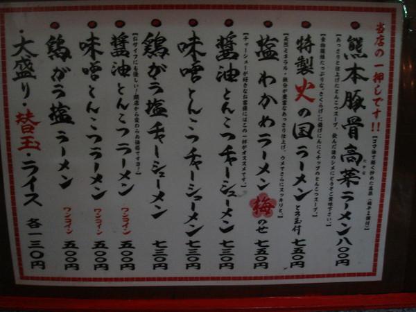 Dsc00202_3