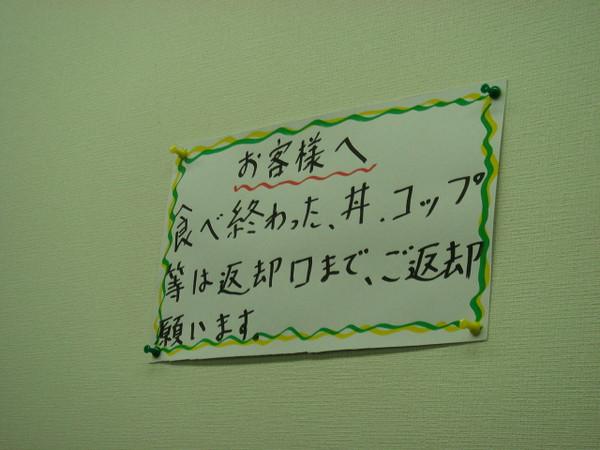 Dsc00761_2
