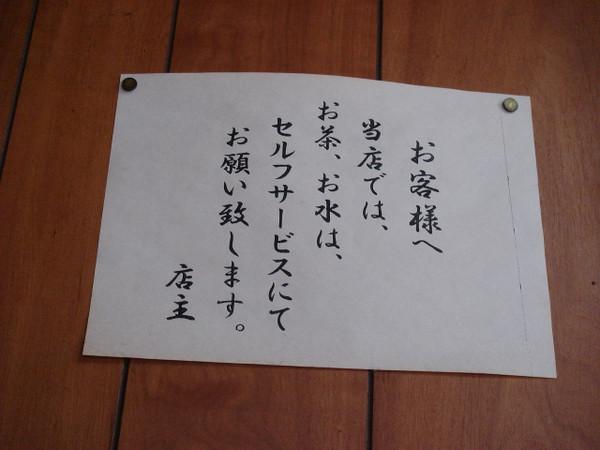 Dsc00806_2
