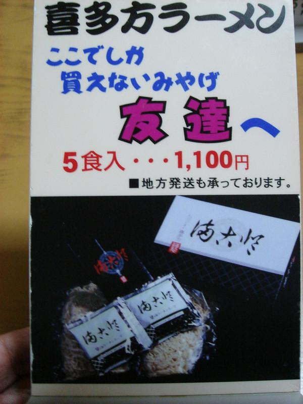 Dsc00851_2