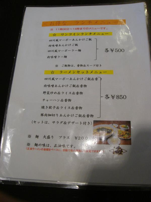 Dsc01056