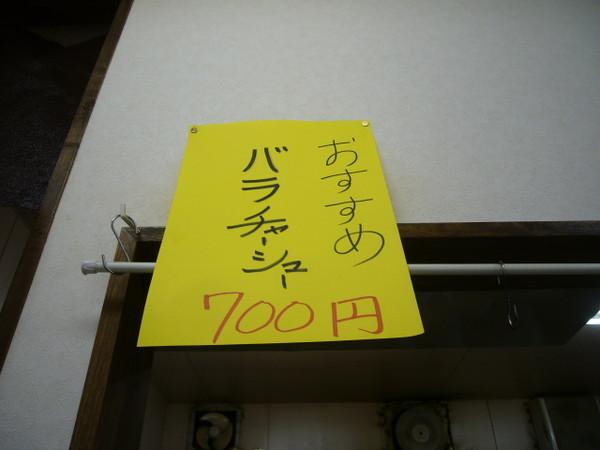 P1160815
