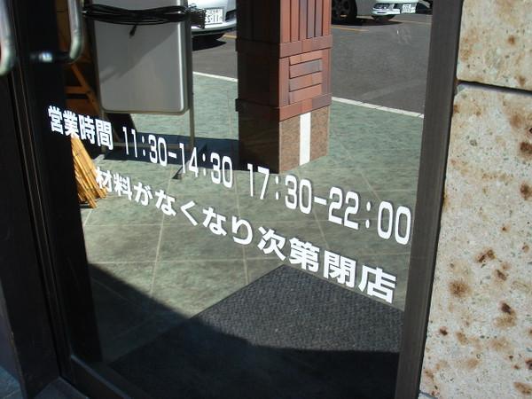 Dsc02265_2