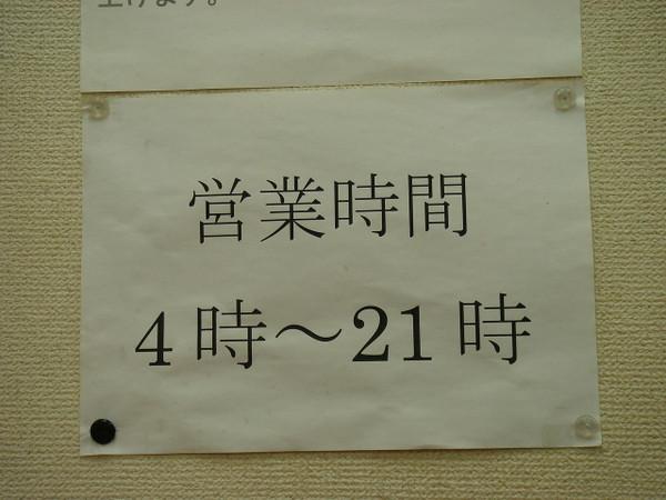 Dsc02832_4