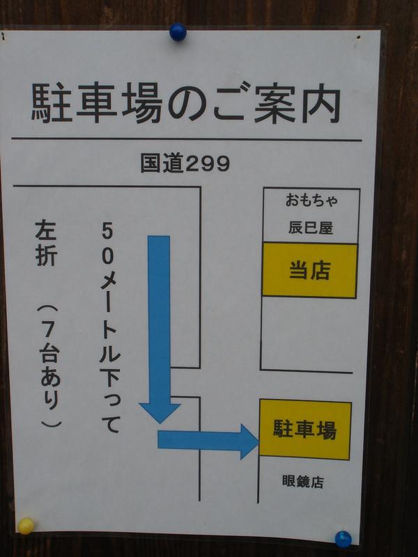 Dsc02943_2