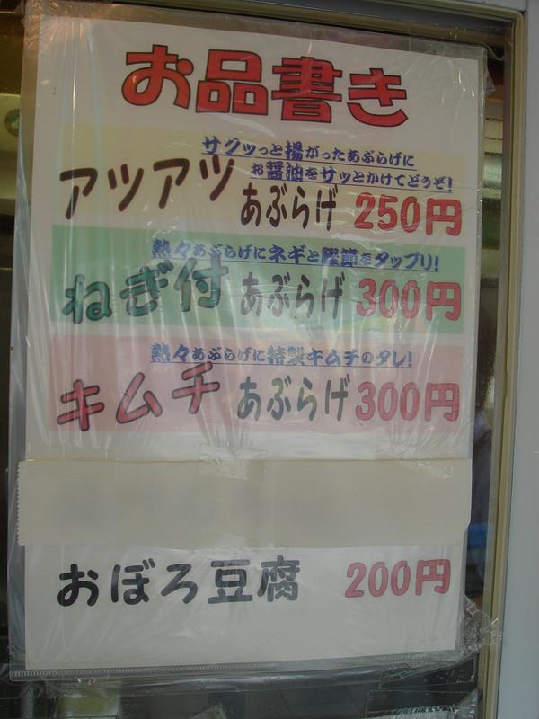 Dsc04019_3