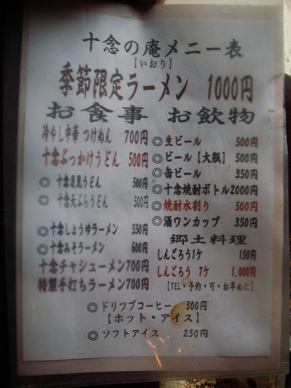 Dsc01966