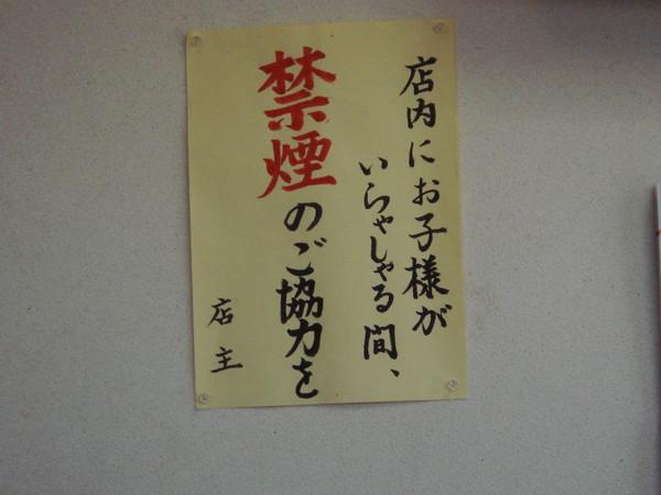 Dsc02148_5