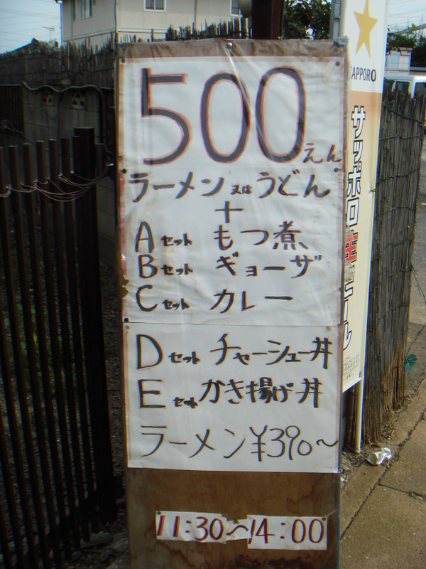 Dsc02240