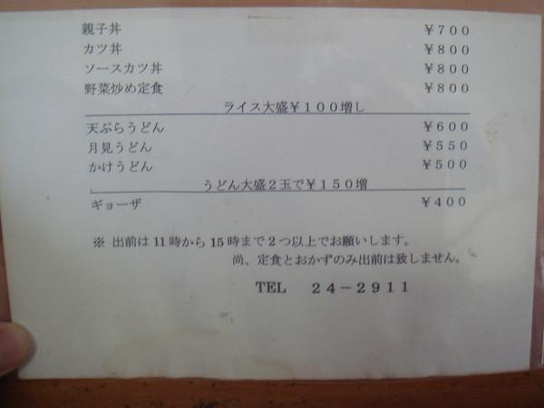 Dsc03208_2