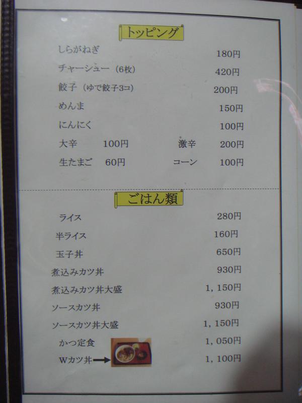 Dsc03443_2