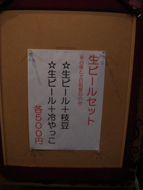 Dsc04244_2