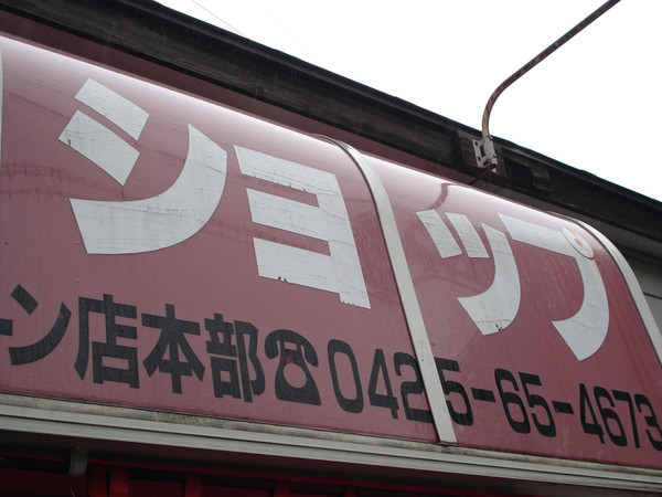 Dsc05712