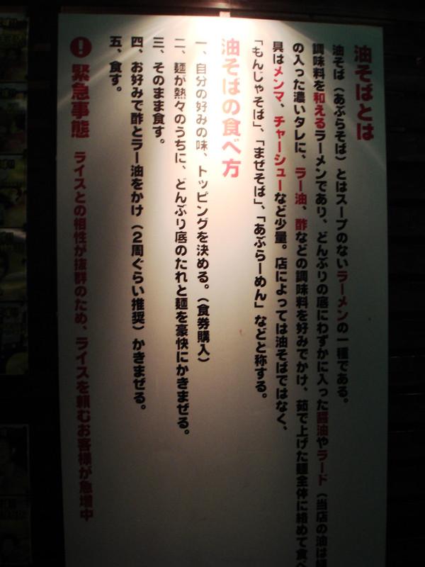 Dsc04856