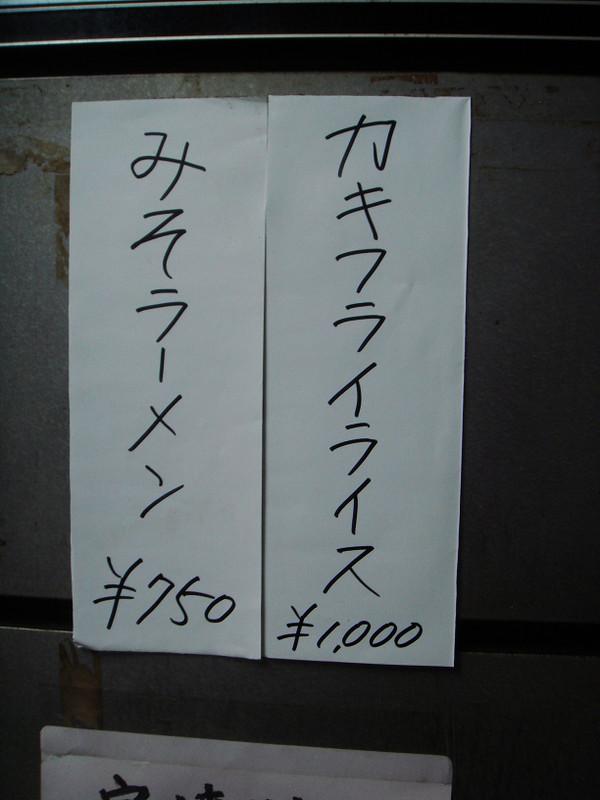 Dsc05029