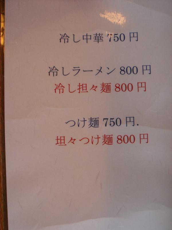 Dsc08076_2