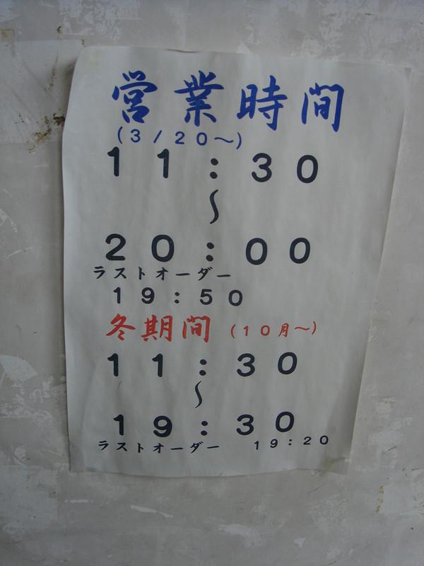 Dsc00396