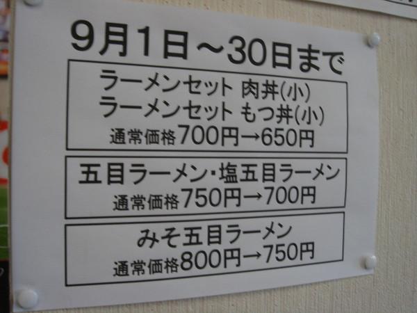 Dsc09419