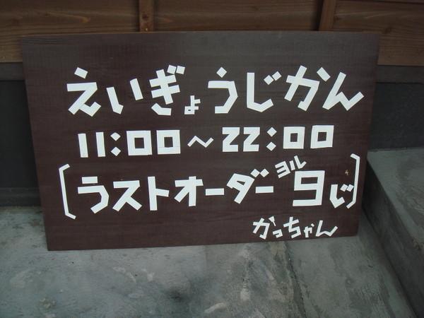 Dsc060041
